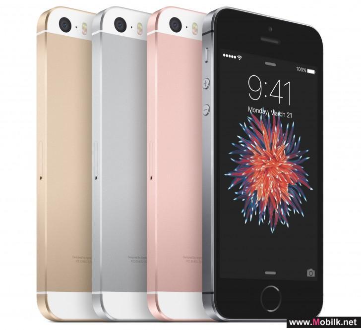 أبل تعلن رسمياً عن هاتفها الذكي iPhone SE