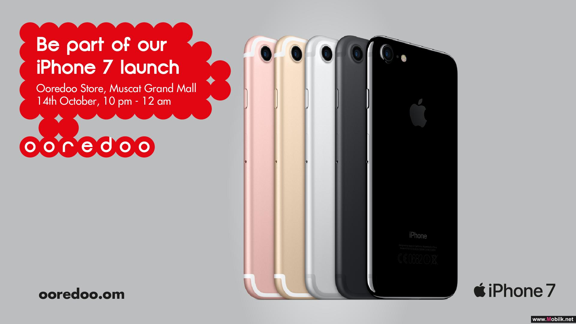 Mobilk - Ooredoo Launches the iPhone 7 and iPhone 7Plus with a