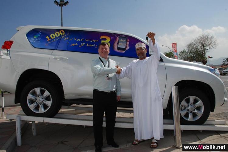 عميل النورس يربح أولى سيارات تويوتا برادو في عرض أرسل واربح