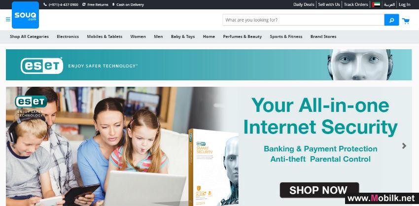 ESET Middle East launches branded e-store on Souq.com