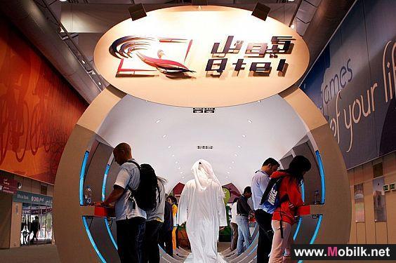 كيوتل تنجح في الارتباط بشبكة تاتا العالمية - الخليج