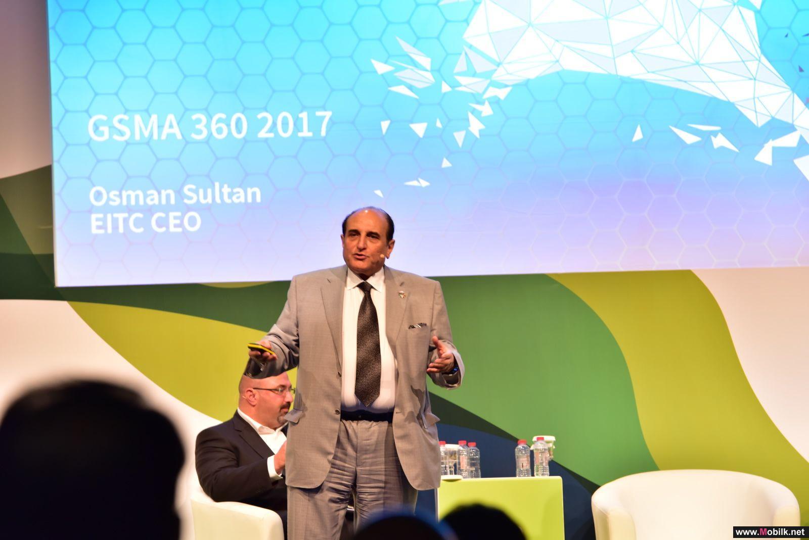 عثمان سلطان يناقش دور شركات الاتصال في مواكبة متطلبات المستقبل الذكي خلال مؤتمر الجمعية الدولية لشبكات الهاتف المحمول GSMA Mobile 360