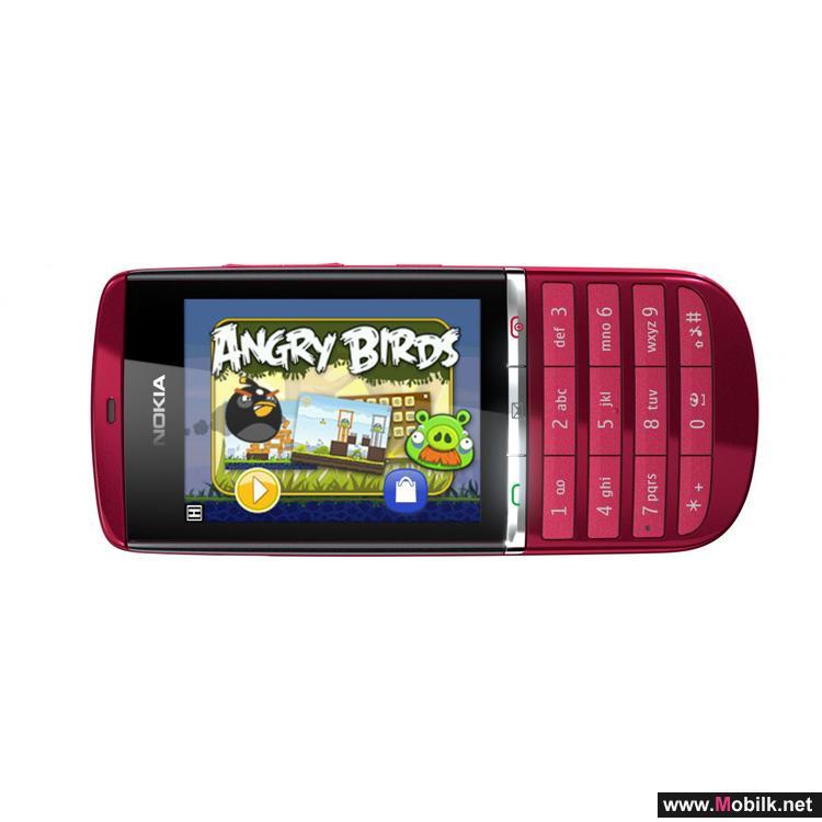 نوكيا تعرض باقة جريئة ومتنوعة من الهواتف والخدمات والاكسسوارات الجديدة خلال مؤتمر  نوكيا وورلد (  Nokia World )