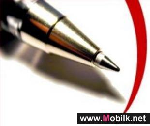 شركة MTN تكرم الصحفيين الفائزين