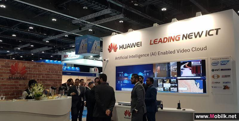 Huawei showcases a range of innovative public safety and cyber security solutions at the International Exhibition of National Security and Resilience