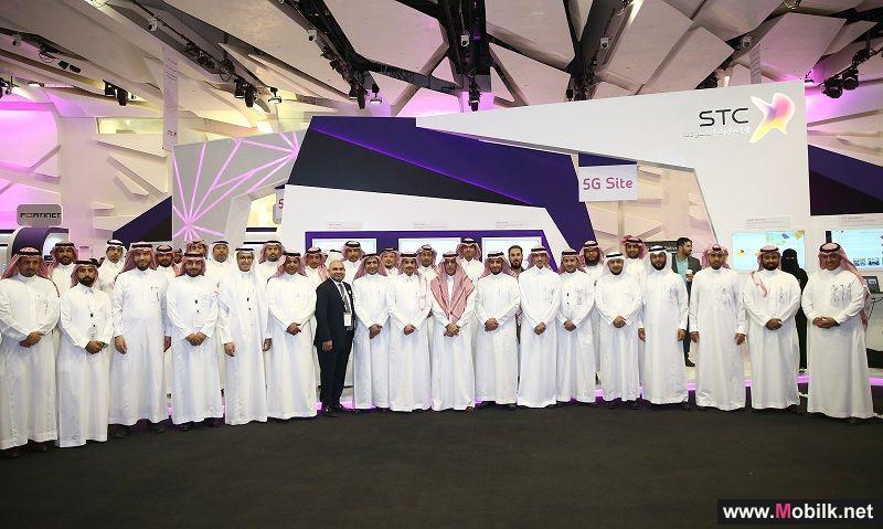 18 شركة عالمية في أكبر تجمع تقني في المملكة استعداداً لمرحلة الجيل الخامس
