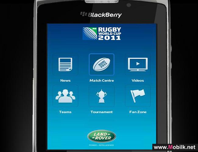 BlackBerry Releases Enhanced Official Rugby World Cup 2011 App