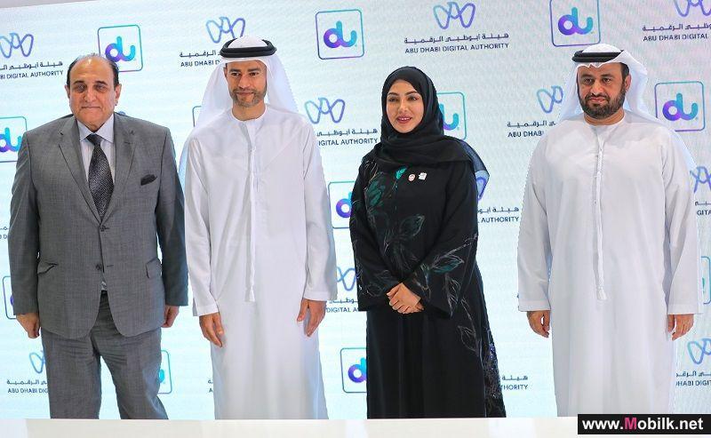 تعاون بين هيئة أبوظبي الرقمية وشركة الإمارات للاتصالات المتكاملة  لتطوير حلول رقمية مبتكرة