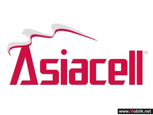 HSBC Financing For Nokia SIEMENS Networks Contract with AsiaCell