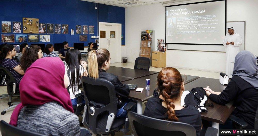 دو تعقد ندوة تثقيفية مع طلبة الجامعة الأمريكية في الشارقة حول أهداف حملة #شارك_بوعي