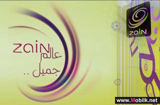 350 فكرة مشروع في مبادرة Zain great Idea