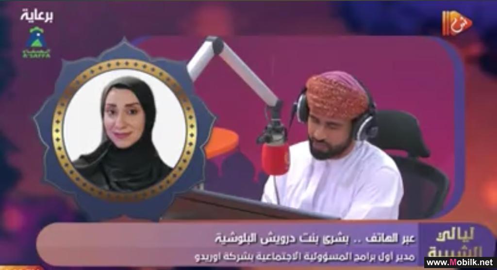 Ooredoo تنشر قيم 'الخير' في أرجاء السلطنة خلال شهر رمضان المبارك