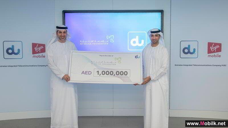 دو تتعاون مع مؤسسة الجليلة للارتقاء بجودة حياة سكان دولة الإمارات