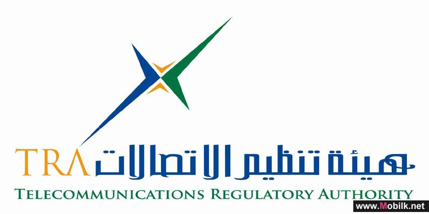 هيئة تنظيم الاتصالات تستعرض أحدث انجازات قطاع الاتصالات وتكنولوجيا المعلومات في أسبوع جيتكس للتكنولوجيا 2014