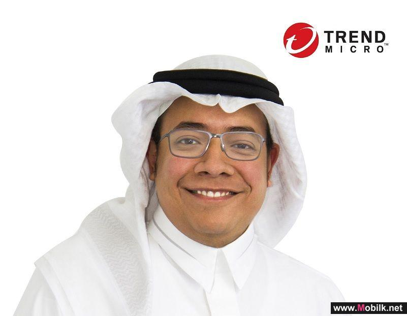 Trend Micro Offers New Approach to Cybersecurity  with Securing the Digital Transformation at GITEX 2018