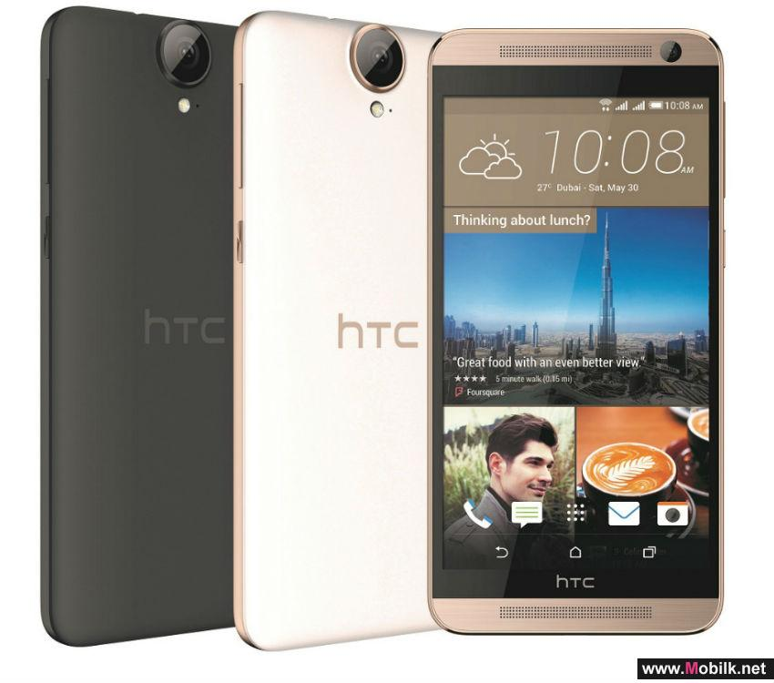 إتش تي سي تطلق الهاتف الذكي الجديد ون إي 9 بلس في الإمارات العربية المتحدة