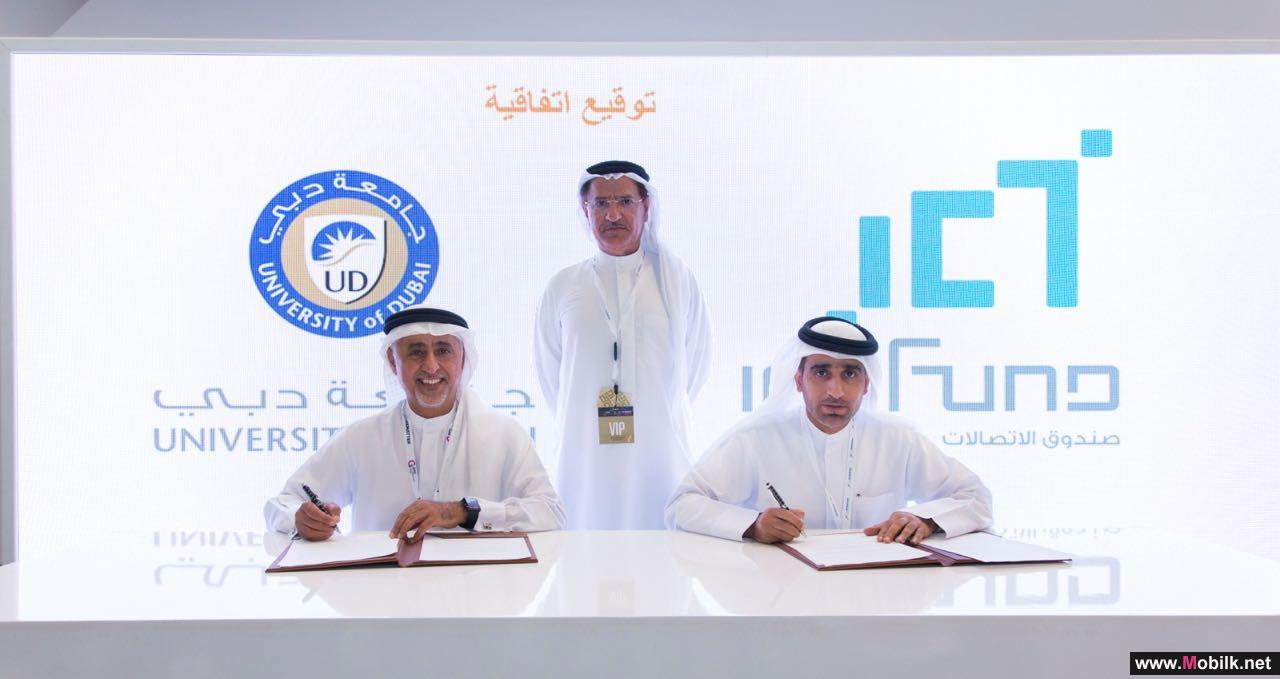 TRA signs two new agreements worth AED 42 million with Dubai University