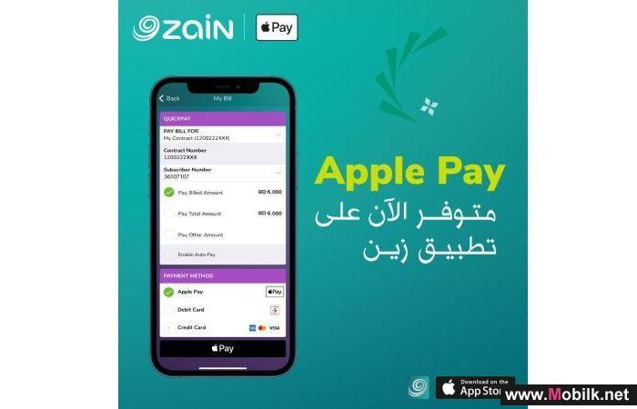 زين البحرين توفر خدمة Apple Pay لعملائها