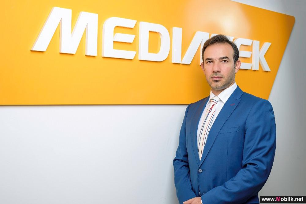 MediaTek to Showcase Cutting-Edge Smartphone, Tablet and IOT Technologies  at GITEX Technology Week 2016