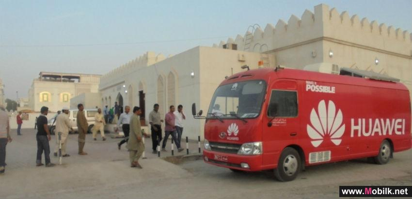 Huawei Donates Ramadan Meals to 30 Mosques in Oman
