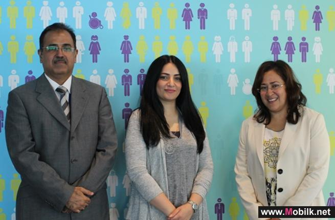 زين البحرين ترعي المؤتمر الخامس للتعليم الإلكتروني