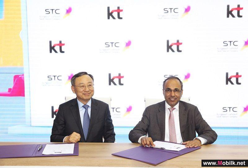 اتفاقية بين الاتصالات السعودية وكوريا تليكوم لتطوير البنية التحتية والمدن الذكية ببرشلونة
