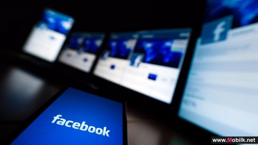 فيس بوك تطلق ميزة جديدة تساعد على التحقق من الأخبار الغير صحيحة