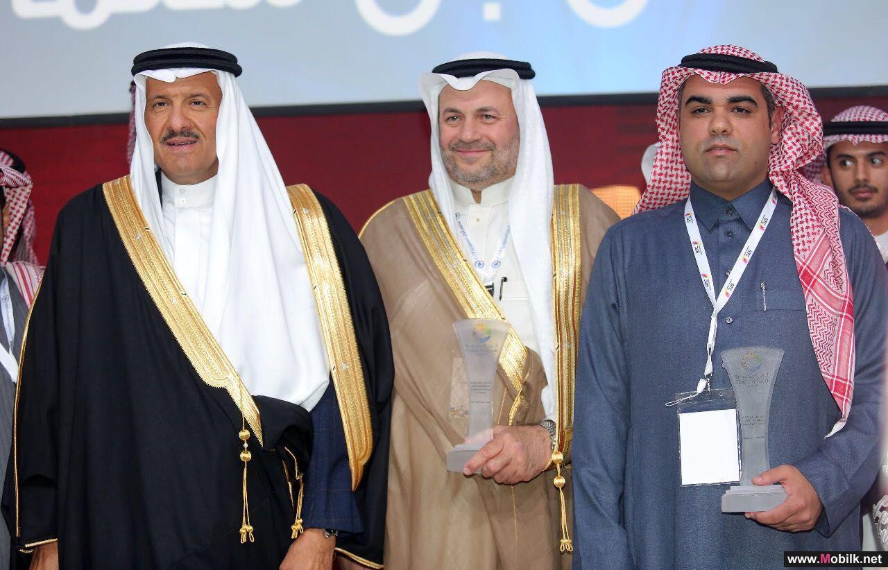 الأمير سلطان بن سلمان يكرم STC لدعمها ملتقى ألوان السعودية