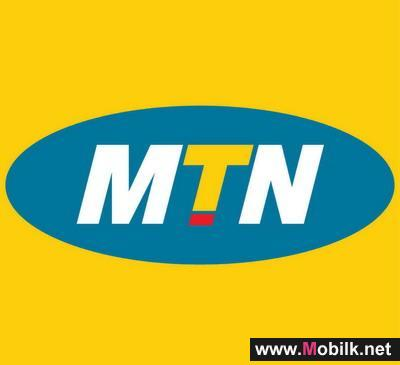 MTN sponsors the first social responsibility conference