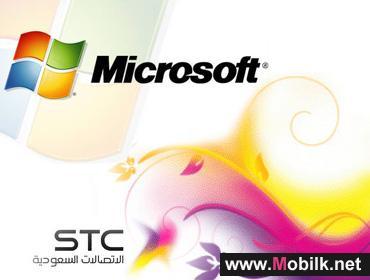 اتفاقية شراكة استراتيجية بين الاتصالات السعودية و ميكروسوفت العالمية