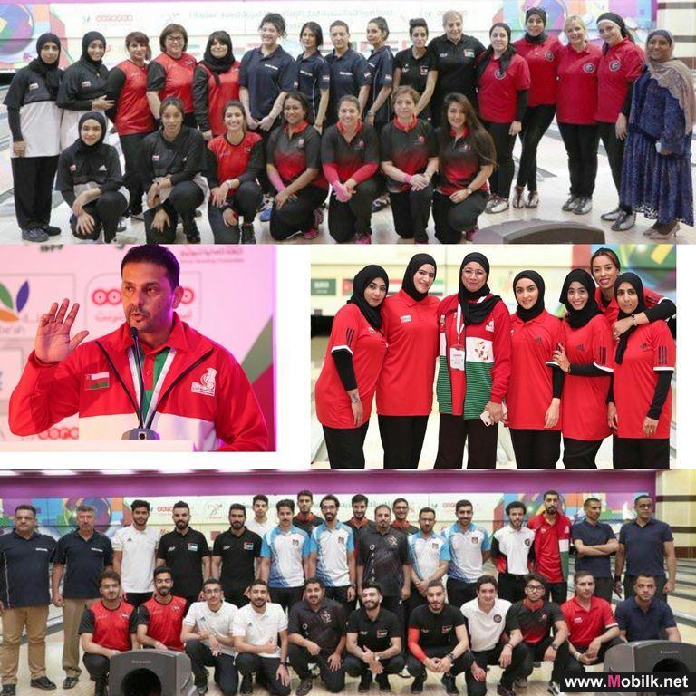 Ooredoo ترعى البطولة العربية للبولينج في العاصمة مسقط