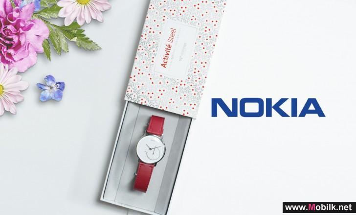 نوكيا تدخل قطاع الصحة الرقمية مع الاستحواذ على شركة فرنسية