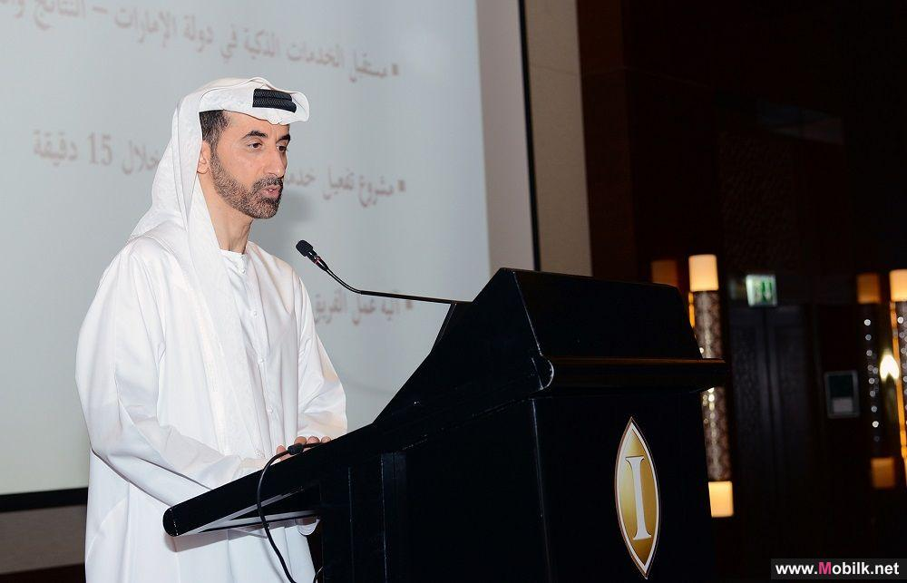 TRA Hosts the First Meeting of the Executive Team of Smart Government Services