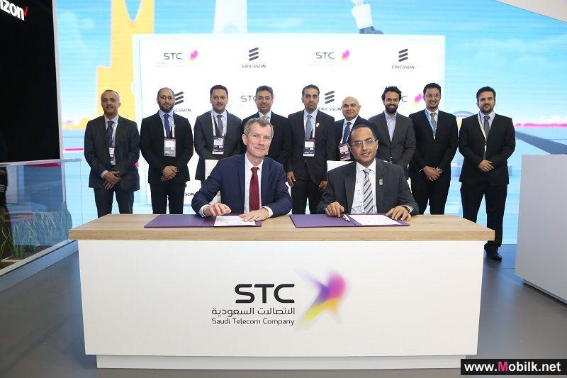 STC Collaborates with Ericsson to Accelerate 5G use-case implementation