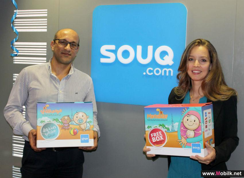 Souq.com is taking free Marhababy gift Boxes to mothers in the UAE