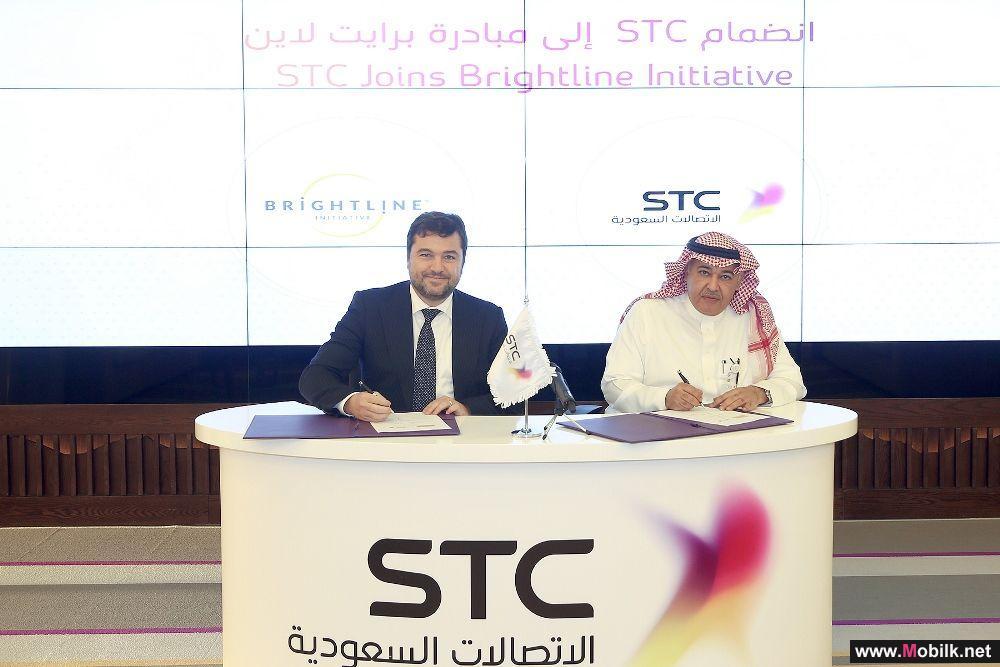 STC  تنضم إلى تحالف (برايت لاين) المتخصص في رفع كفاءة تنفيذ الاستراتيجيات