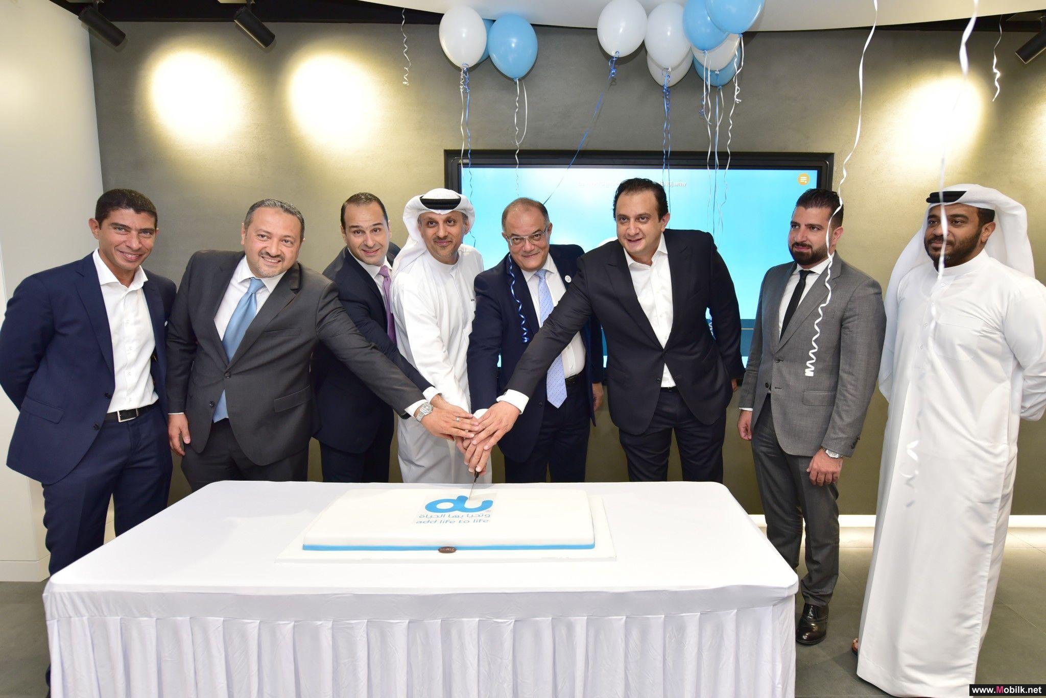 دو تفتتح مركز أعمال جديد في المركز المالي العالمي بدبي لعملائها من المؤسسات