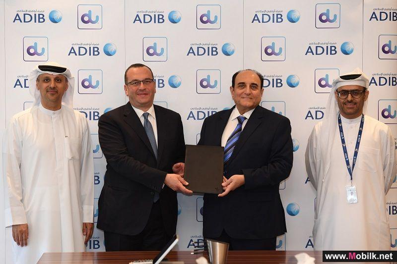 دو ومصرف أبوظبي الإسلامي يوقعان اتفاقية تعاون في مجال خدمات مركز البيانات
