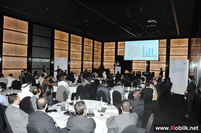 دو تستقطب أبرز قادة الأعمال في أحدث دورات منتدى تبادل الآراء المؤسسية الذي انعقد في ديسمبر