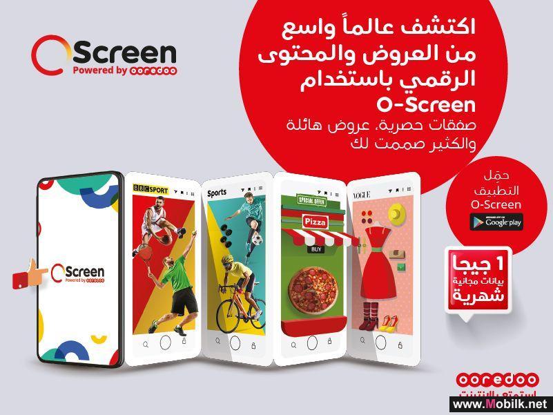 Ooredoo تقدم عالماً من العروض الحصرية والمحتوى الرقمي الرائع عبر تطبيق  O-Screen