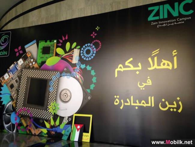 «زين» شـريك استراتيجي لمهرجان جرش للثقافة والفنون