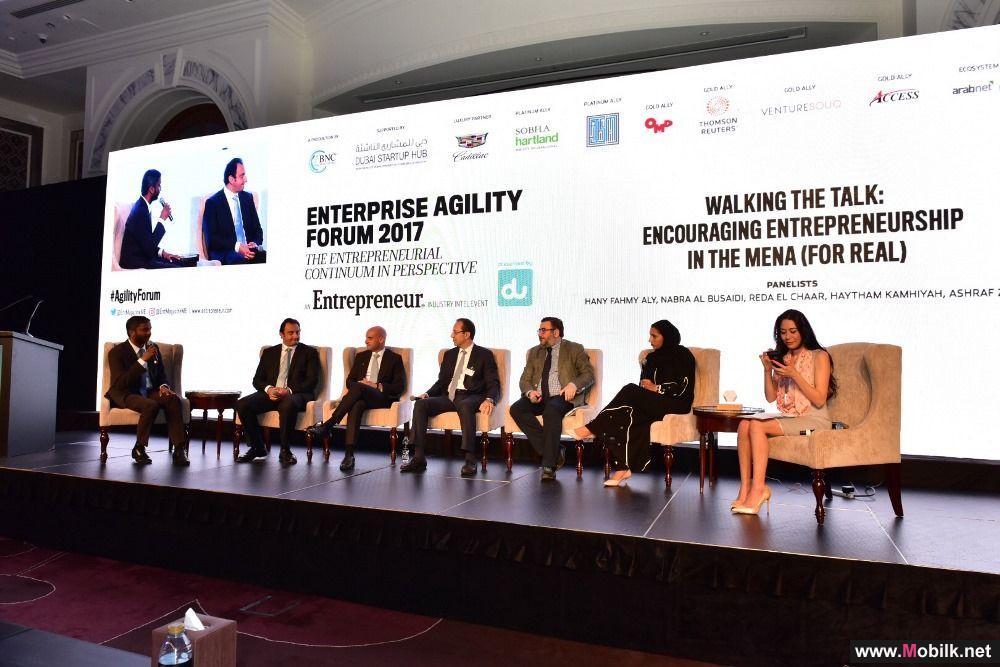دو تناقش دور المؤسسات الكبرى في دعم الشركات الناشئة والصغيرة والمتوسطة في منتدى المرونة المؤسسية وريادة الأعمال 2017