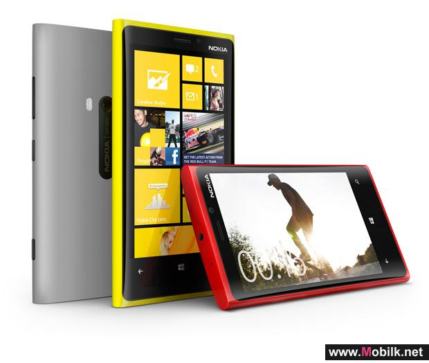 Viva launches Nokia Lumia 920 smartphone