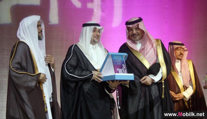 الاتصالات السعودية تهدي الباقة المتميزة لعرسان المدينة المنورة