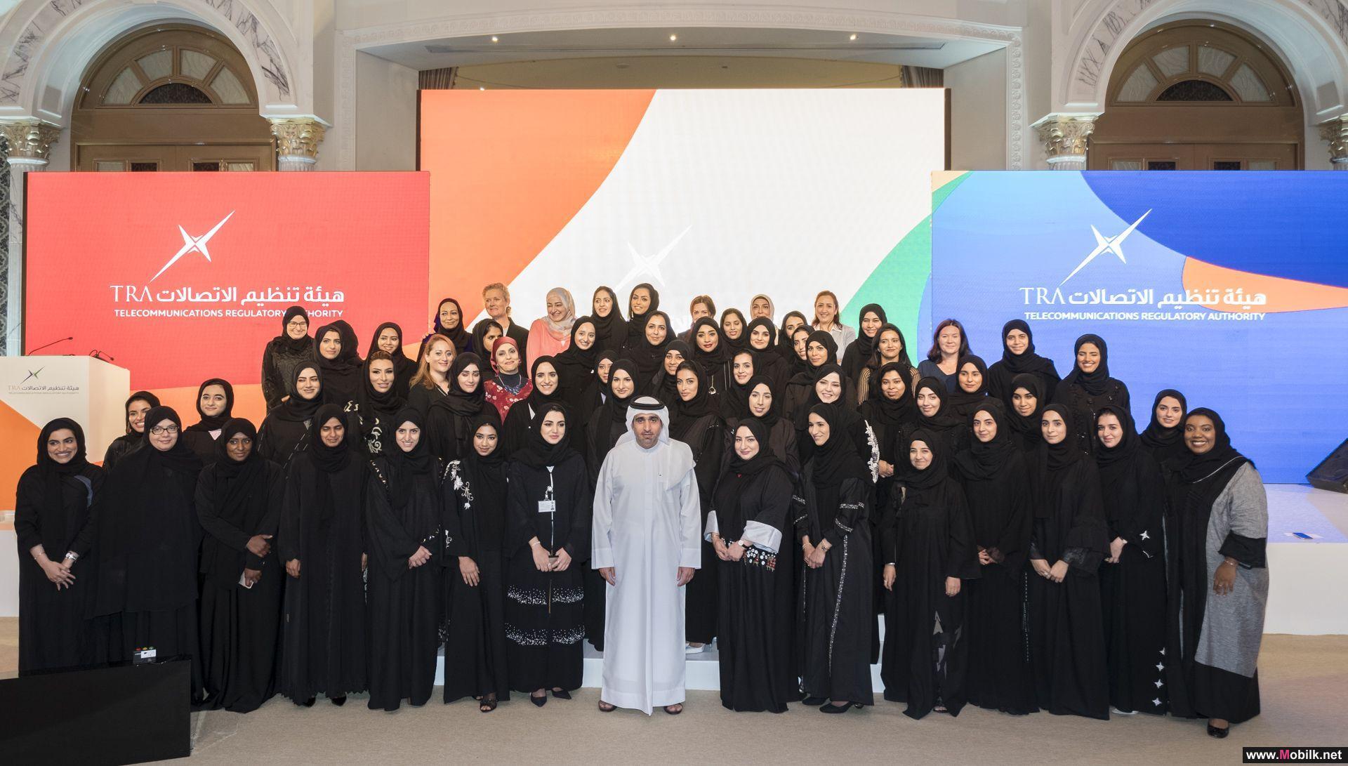 TRA Celebrates the Emirati Woman on Her Day