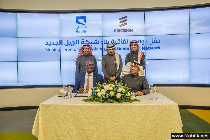 Mobily and Ericsson Reinforce Advanced IoT Solutions and New Generation Networks