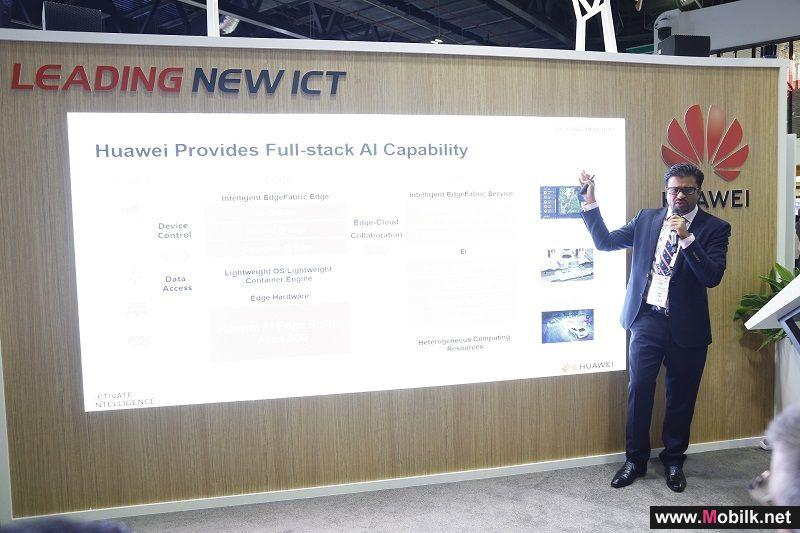 Huawei Launches the Atlas Intelligent Computing Platform to Fuel the Middle East's AI Future with Supreme Compute Power