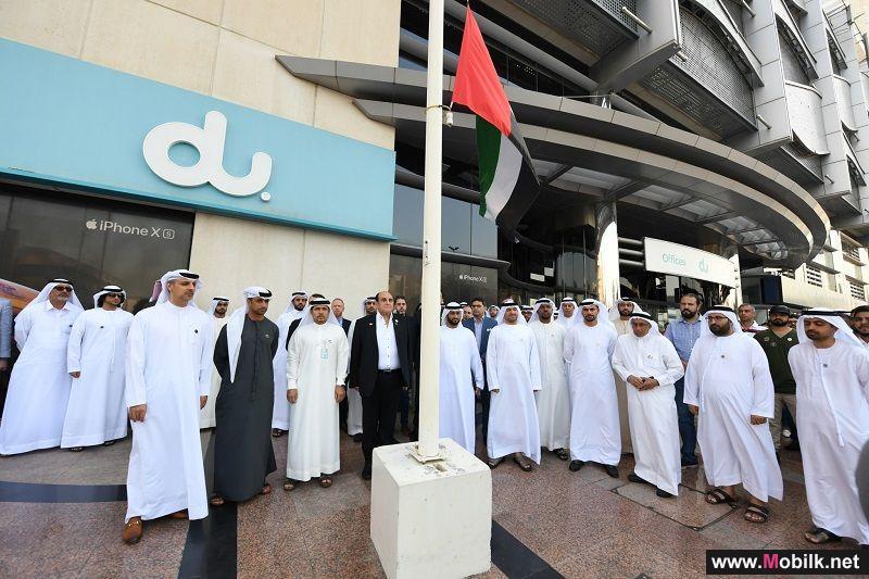 دو تنكّس الأعلام عبر كافة مكاتبها بدولة الإمارات