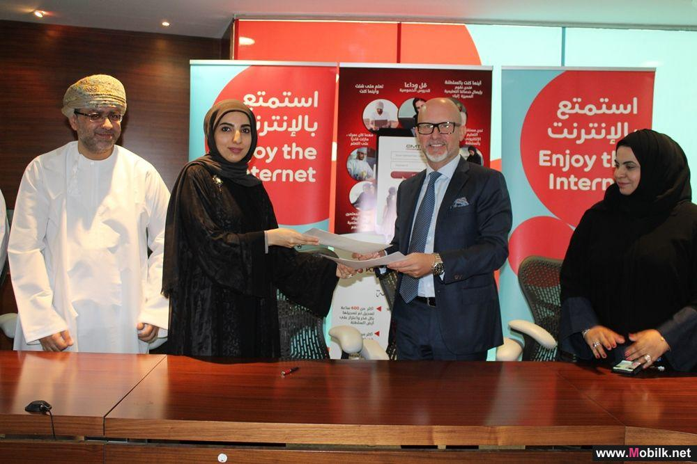 Ooredoo Provides Free Online tuition for 100 Secondary Students
