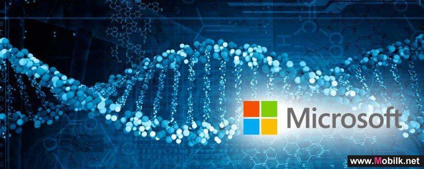 مايكروسوفت تجرب الحمض النووي لتخزين البيانات